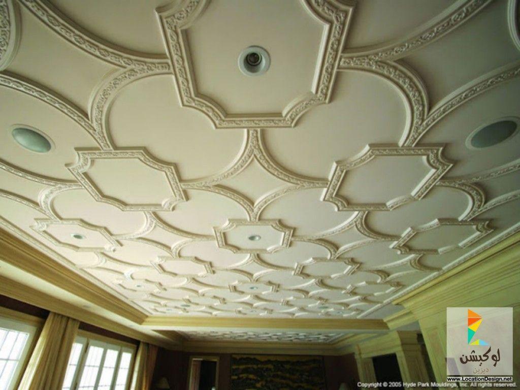 ديكورات جبس بورد مودرن Ceiling Design Design Decor