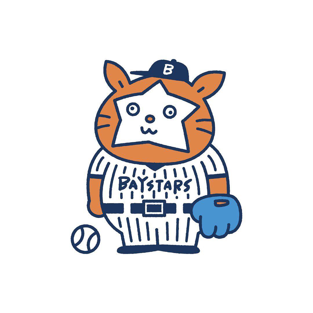 Illustrations For Yokohama Dena Baystars今シーズンも横浜dena