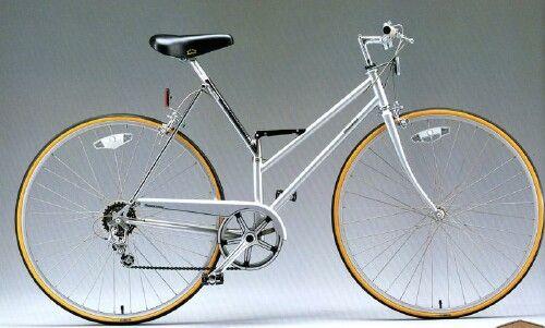 1986 Bridgestone Grandtech Folding Bike Vintage Pinterest