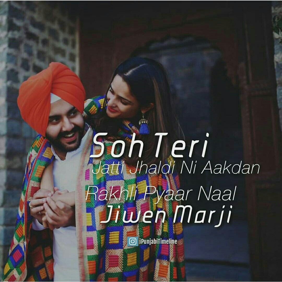 Love U Jaan Love Of My Lfe Pinterest Love Quotes Punjabi
