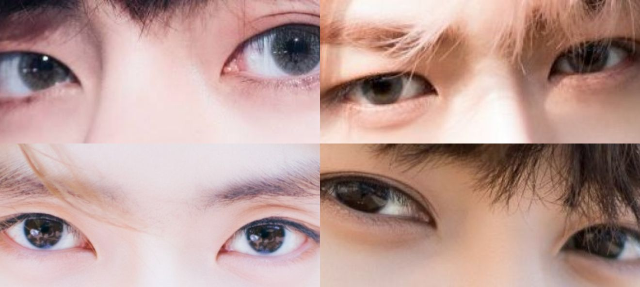 Quiz Can You Guess The Male K Pop Idol Based On Their Eyes Kpop Idol Pop Idol Idol