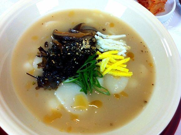 Vegetarian rice cake soup recipe vegetable korean food asian vegetarian rice cake soup recipe vegetable korean food asian at home forumfinder Images