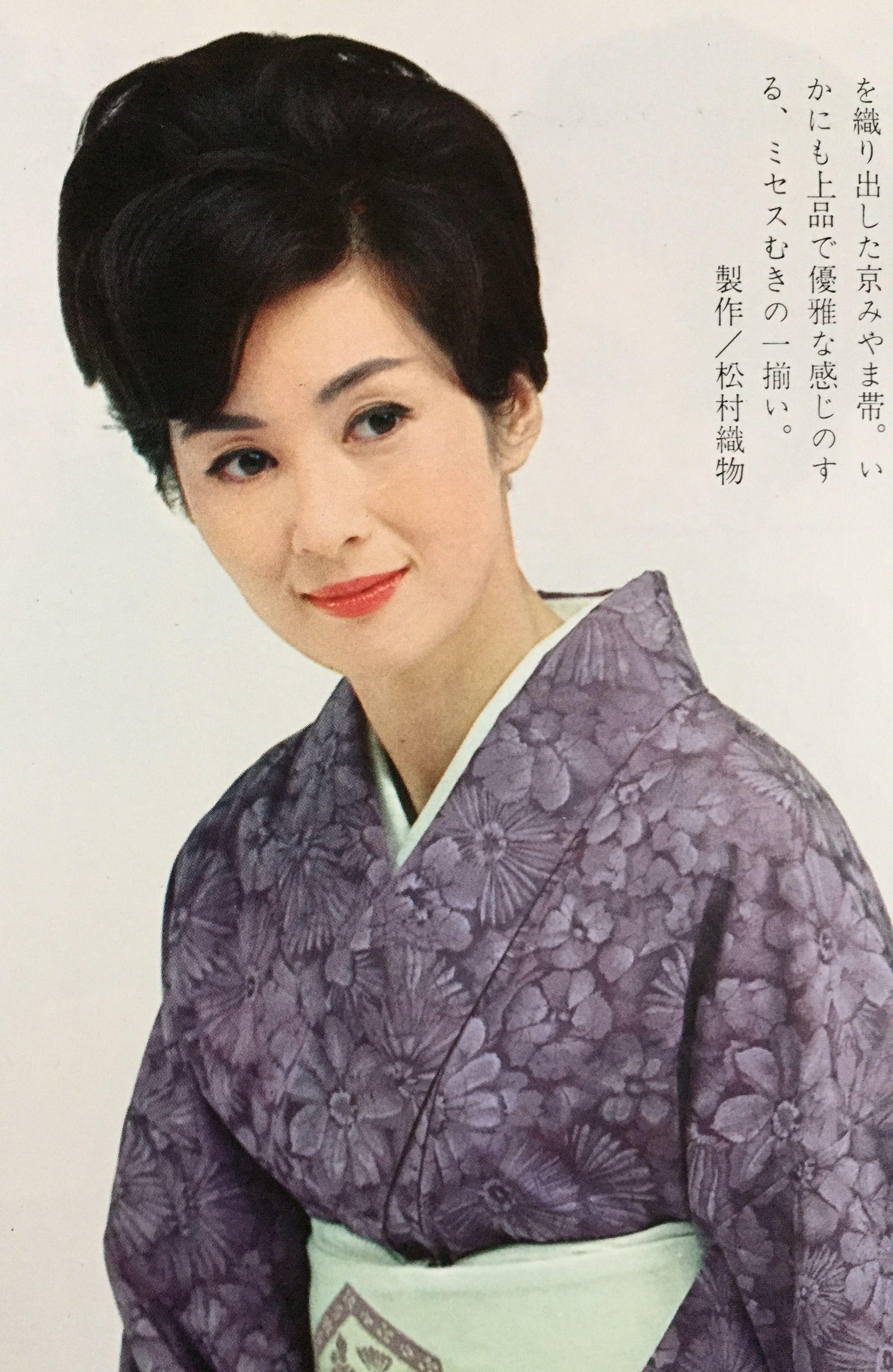 司葉子 Yoko Tsukasa | 女優, 着物 美人, 日本美人