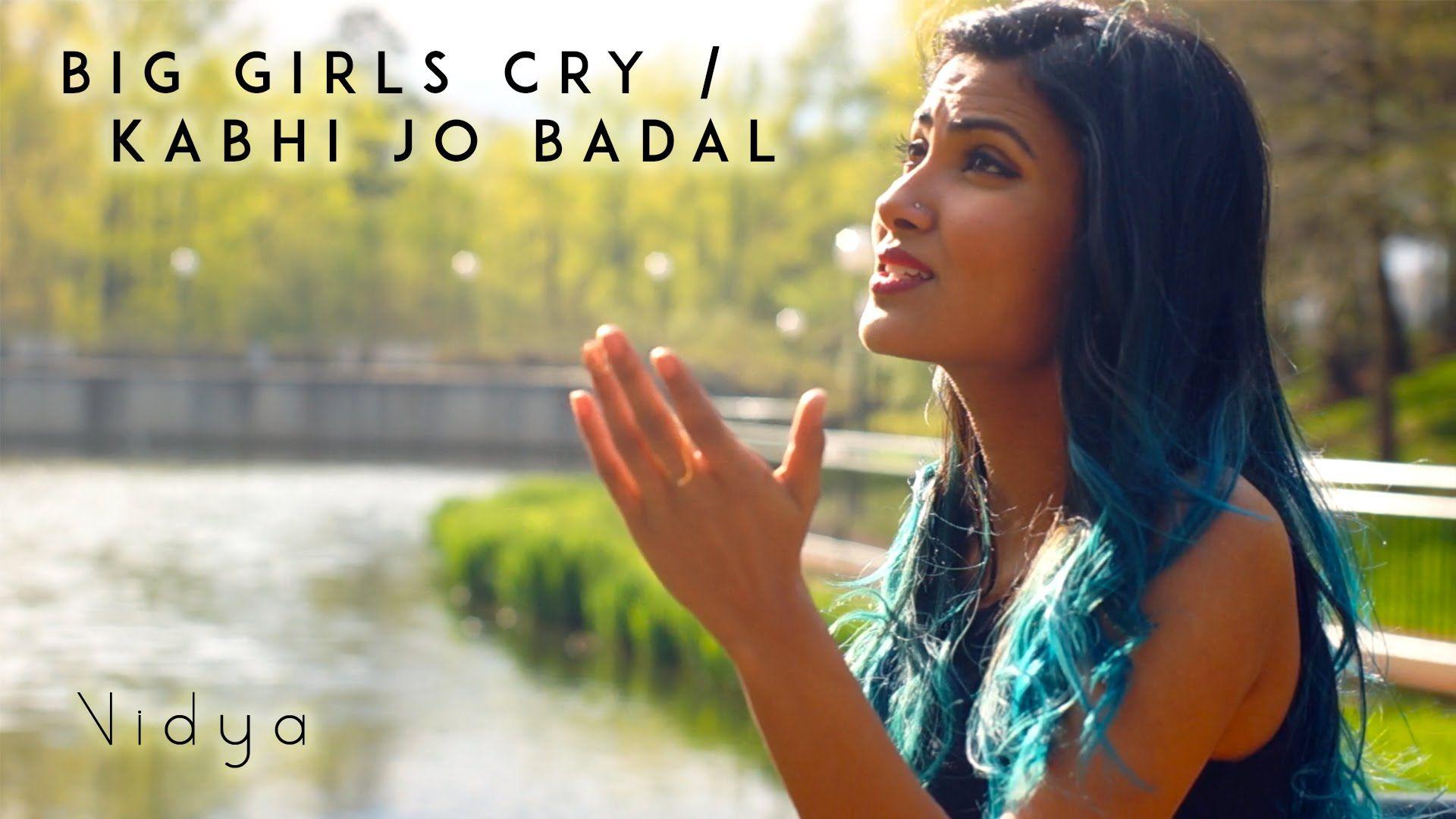 Скачать mp3 sia big girls cry