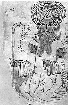 Avicenna - Wikipedia, the free encyclopedia