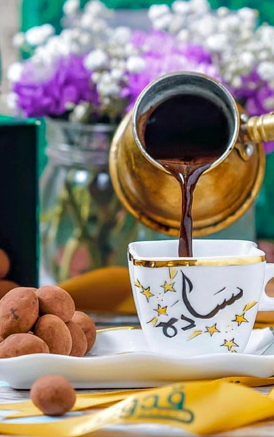 Музыкальное поздравление на армянском с добрым утром, днем