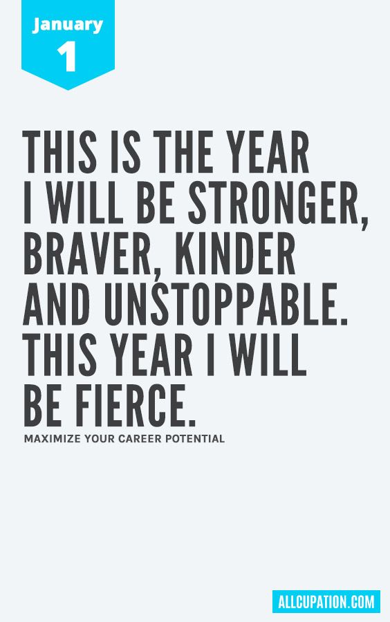 January Quotes Daily Inspiration (January 1): This is the year I will be stronger  January Quotes