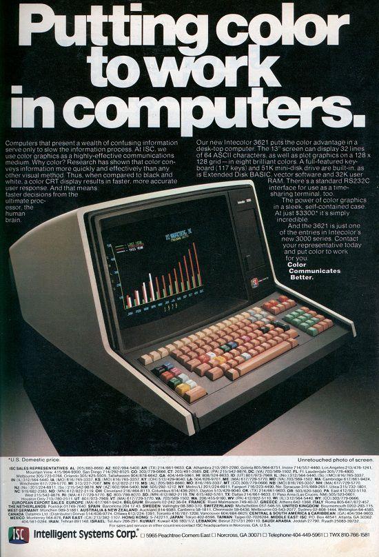 Vintage ads computers