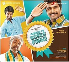 Awesomatic movie.. No story but we can watch it for comedies