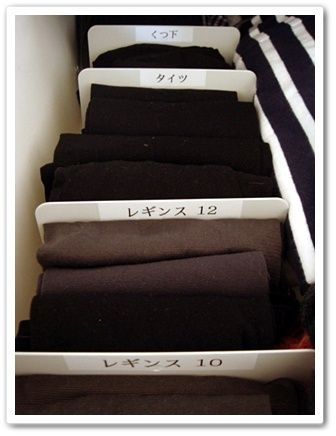ボード「organizing tips」のピン