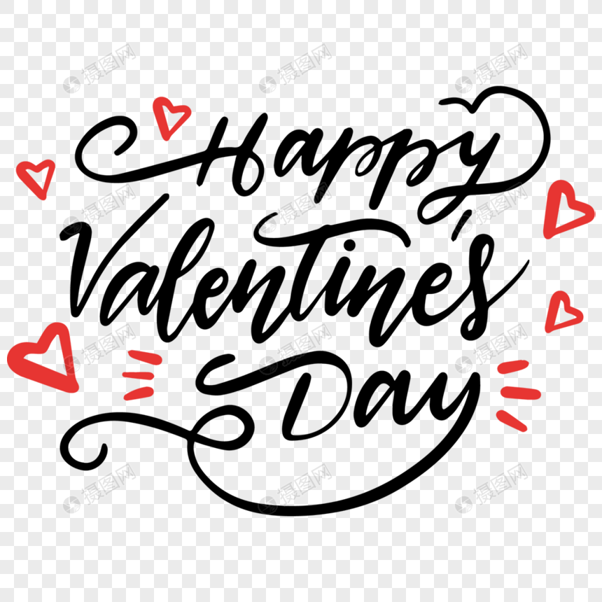 Happy Valentine S Day Black Art Words Happy Valentine S Day Red Love Happy Valentine S Day Black Art Fathers Day Art Happy Words Valentines Day Background