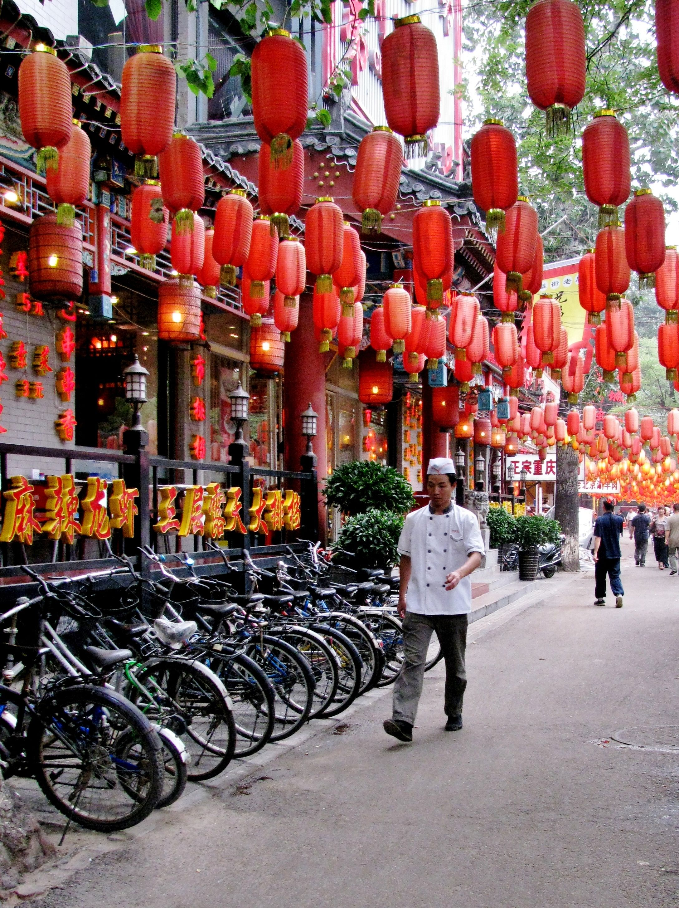 Guijie Meaning Ghost Street A Street In Beijing S Dongzhimen District With Hundreds Of Restaurants China Beijing China Beijing Tours China Travel