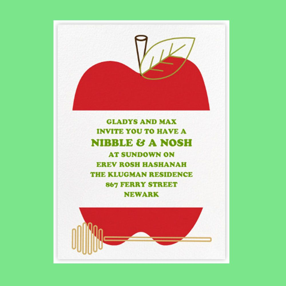 Party Awesome Apple Graphic Rosh Hashanah Invitation Template With