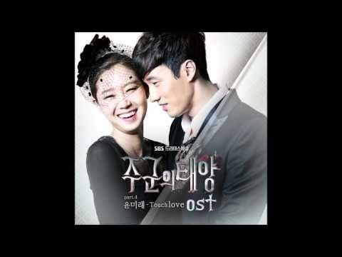 #49 윤미래 - 터치 러브. Yoon Mi Rae - Touch Love.