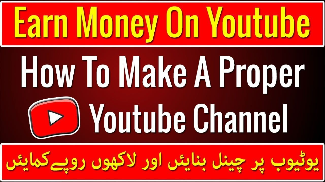 How To Open A Youtube Account And Make Money