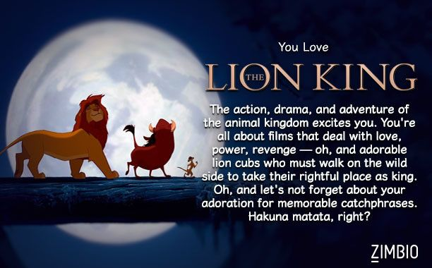 My favorite Disney movie is The Lion King. Can Zimbio guess yours?  - Quiz