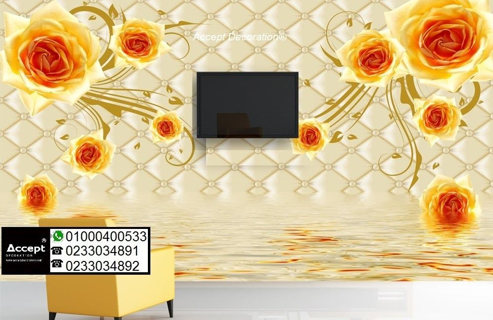 Pin By Shereen Hassan On Wallpapers Wallpaper Frame Decor