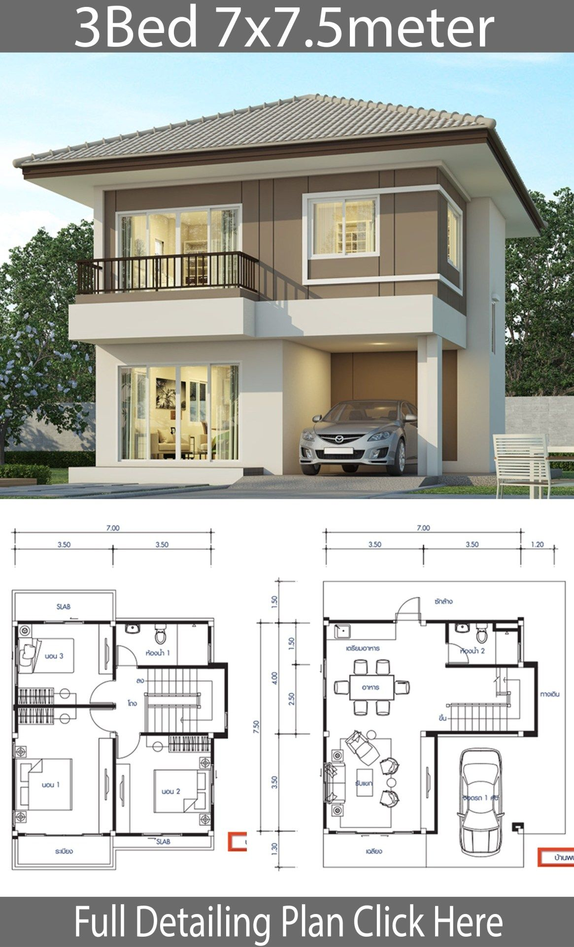 House Design Plan 7x7 5m With 3 Bedrooms Home Design With Plansearch Duplex House Design 2 Storey House Design Bungalow House Design