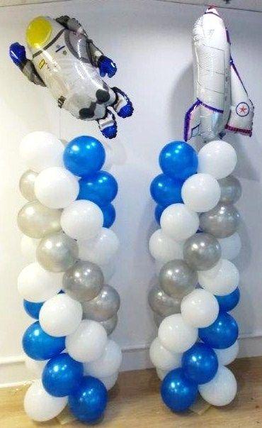 Outer Space Theme Party Balloon Columns Balloon Pillars Balloons Space Theme Party