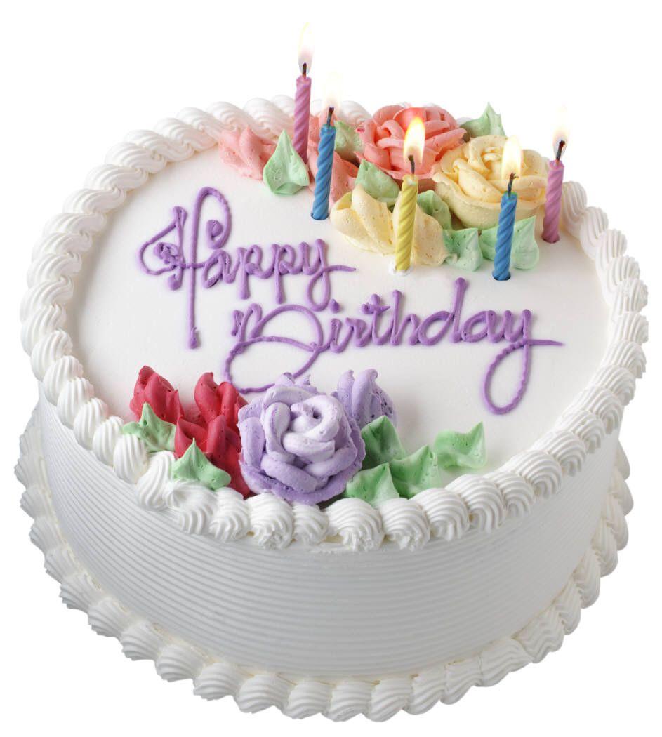 KG VANILLA CAKE Birthdaycake Cakedelivery Bahrain Happy - Birthday cake vanilla