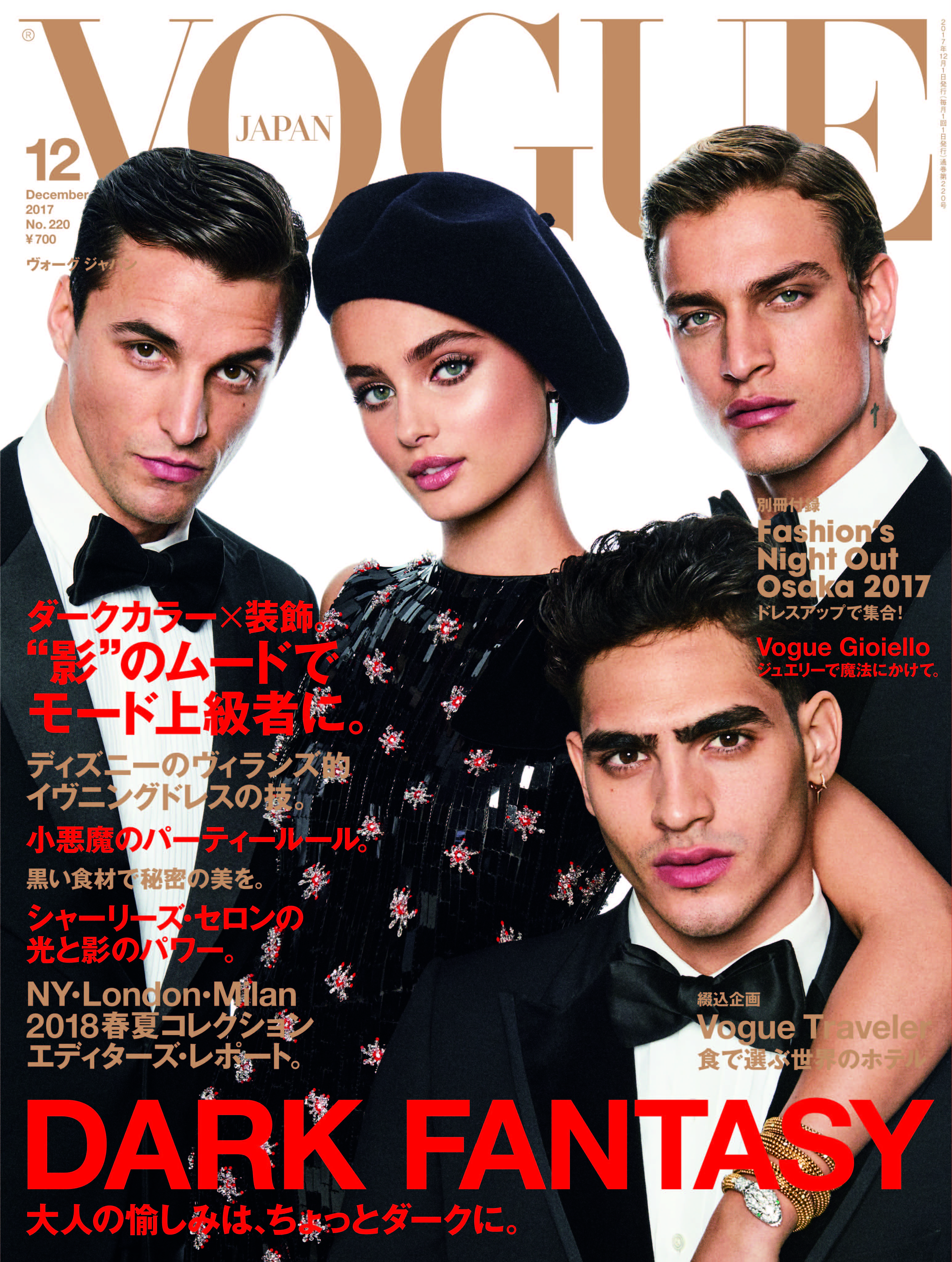 Japan vogue august givenchy gang