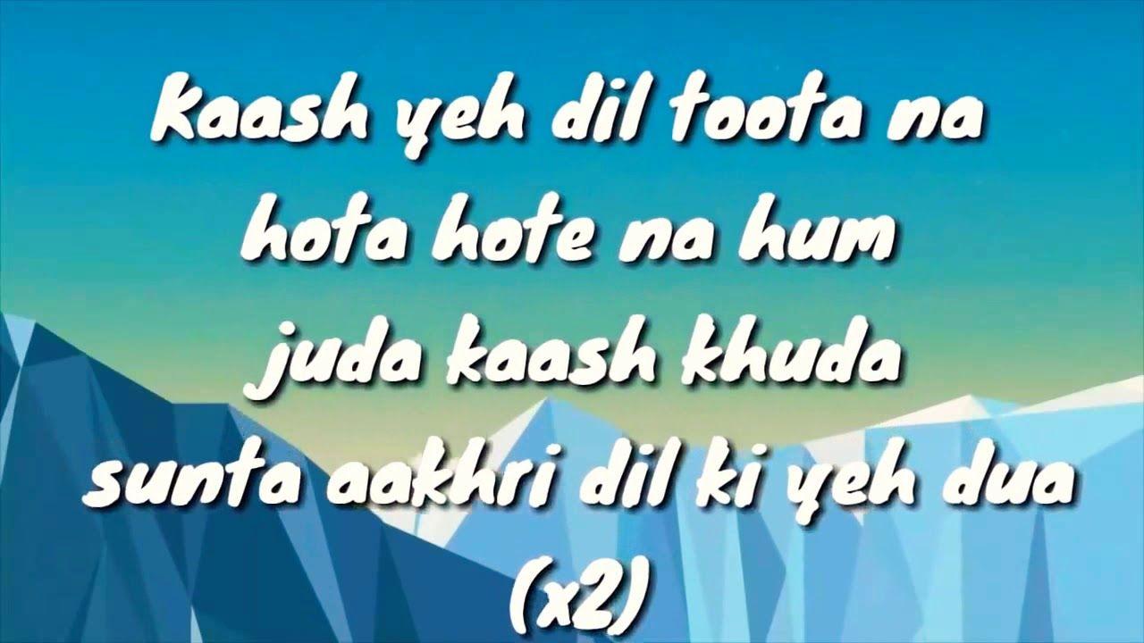 Jab Bhi Teri Yaad Aayegi Lyrical Lyrics True Quotes Songs