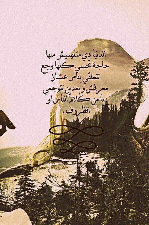 صور مؤلمه كلمات وعبارات مؤلمة مكتوبة علي صور حزينه ومعبرة Movie Posters Poster Pictures