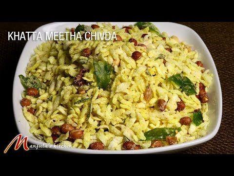 Khatta meetha chivda manjulas kitchen indian vegetarian recipes khatta meetha chivda manjulas kitchen indian vegetarian recipes forumfinder Gallery