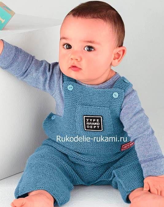 как связать детский комбинезон с карманом спицами вязание спицами