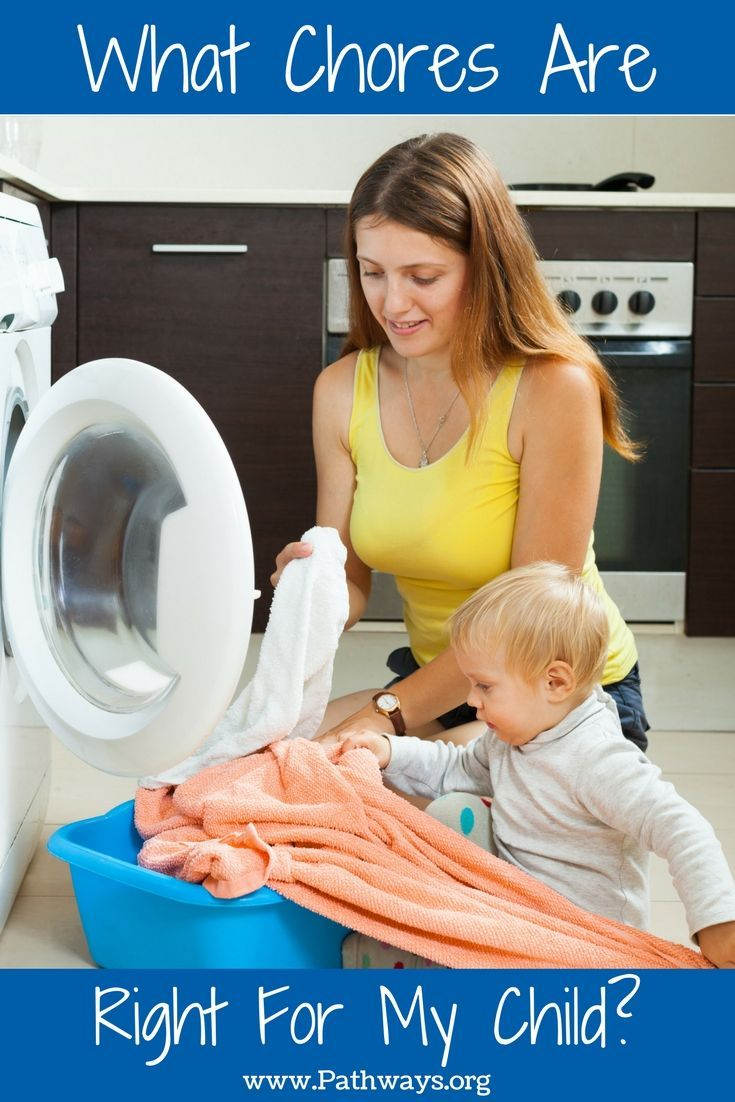 When To Worry About Kids Taking >> What Chores Are Right For My Child Ils Child Development
