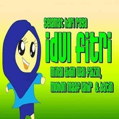 Gambar Ucapan Selamat Idul Fitri Lebaran Idulfitri Idul Fitri