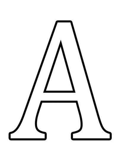 Шаблоны букв формата А4   Трафареты букв, Шаблоны алфавита ...