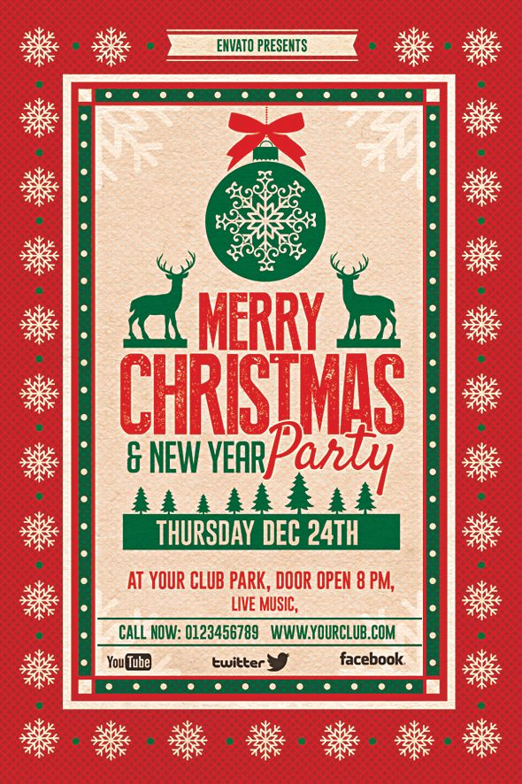 work christmas party flyer