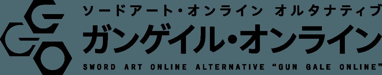 Pin On Logos Anime