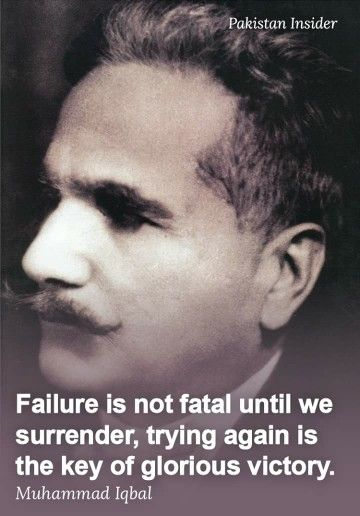 Allama iqbal essay with quotations about success