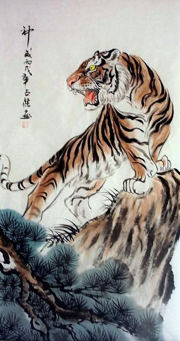 z- Mountain Tiger (Chinese) | Tiger art, Japanese tiger ...