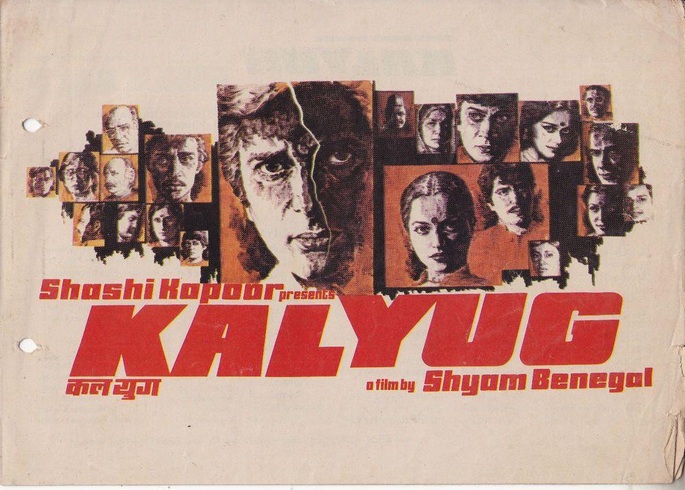 Kalyug Full Movie In Hindi Hd Free Download