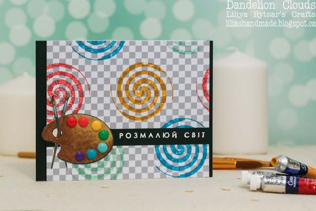 Paint Your World Card with TM Lesia Zgharda Stamps