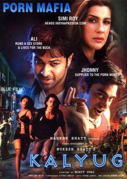 Kalyug 2005 Hindi 720p Dvdrip 975mb Movies To Watch Online Hindi Thriller Film