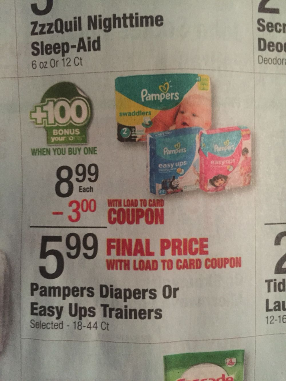Brookshires has diapers on sale 4/6/16 - 4/12/16. $.13/diaper.  Wal-Mart will price match! #diapers #sale #brookshires #walmart --A.Lee