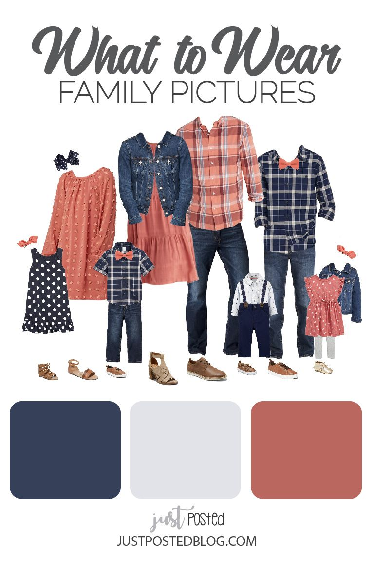 Ideas for What to Wear for Family Pictures