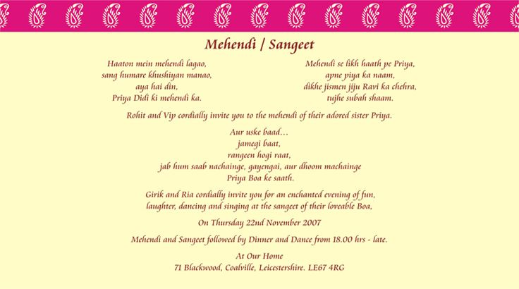 Wedding Invitation Wording English: Indian Wedding Invitation Wording Template