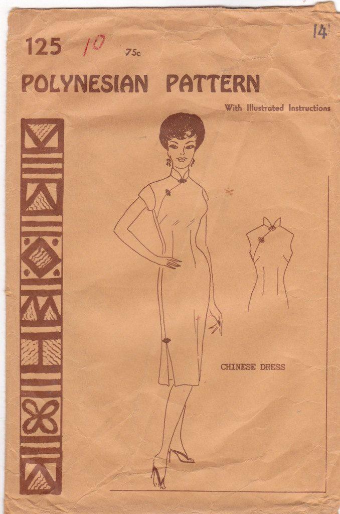 Cheongsam Dress Polynesian Pattern 125 Chinese Dress Size 14 Bust 34 ...