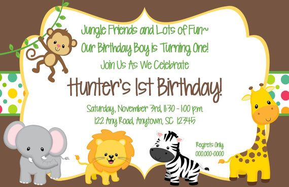 Printable Jungle Themed Birthday Invitation With Or Without Picture