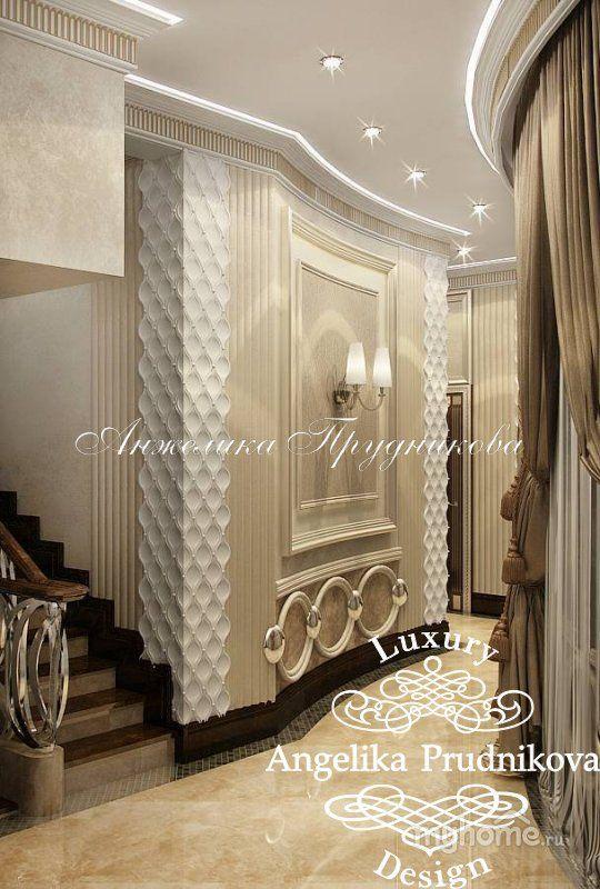 Dizajn Kottedzha V Stile Art Deko V Samare Koridor Holl Design Home Home Decor