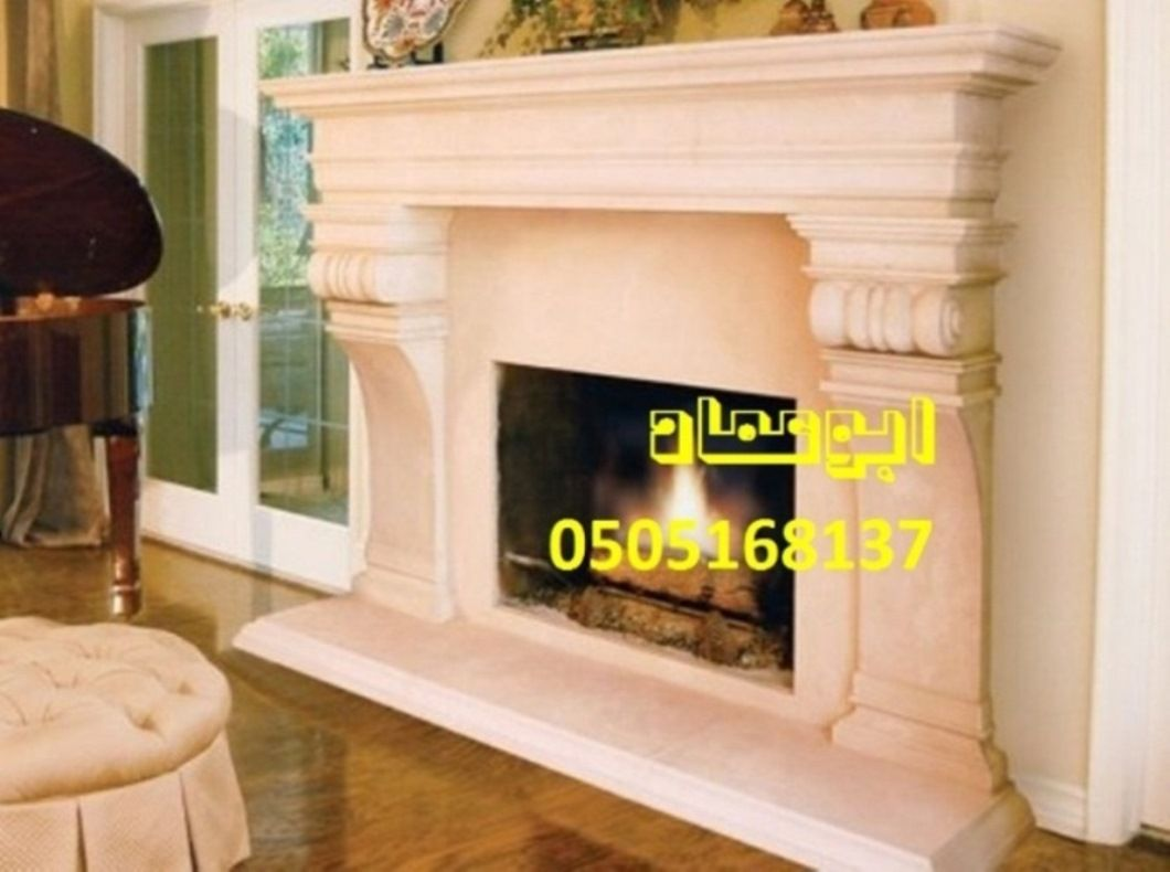 مشبات رخام Home Decor Fireplace Decor