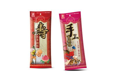 Package / 包裝設計 - 三樂設計 (With images)   Packaging design ...