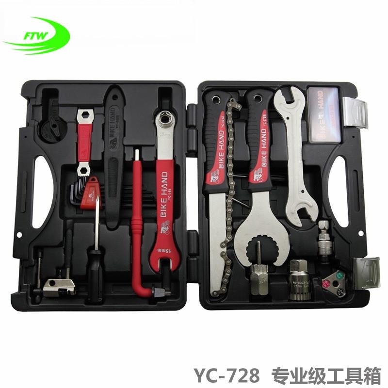 133.69$  Watch here - http://ali7mv.worldwells.pw/go.php?t=32600628223 - Multifunction bicycle tool set bike repair bike Professional sm2011 133.69$