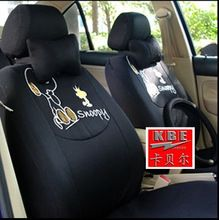 Snoopy Car Seat Cover Set For Beetle