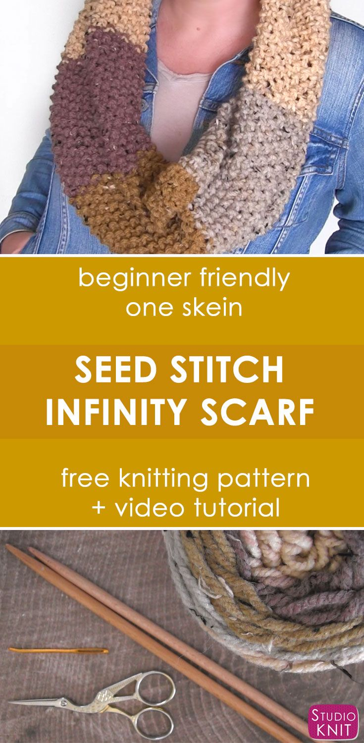 Seed Stitch Infinity Scarf Cowl | Seed stitch, Knitting patterns and ...